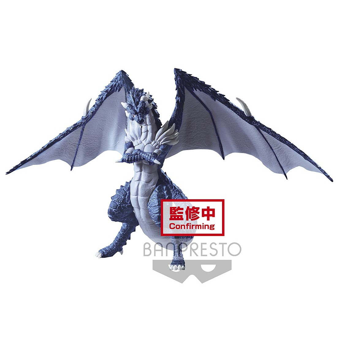 PREORDER - Banpresto That Time I Got Reincarnated As A Slime Veldora Tempest Repaint Figure (blue)