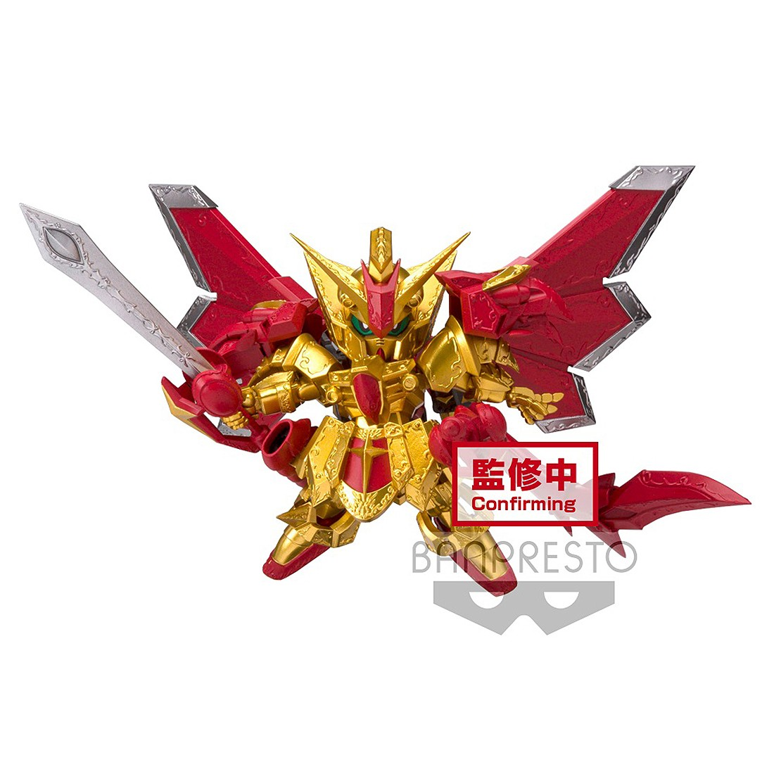 PREORDER - Banpresto SD Gundam Superior Dragon Knight Of Light Figure (gold)