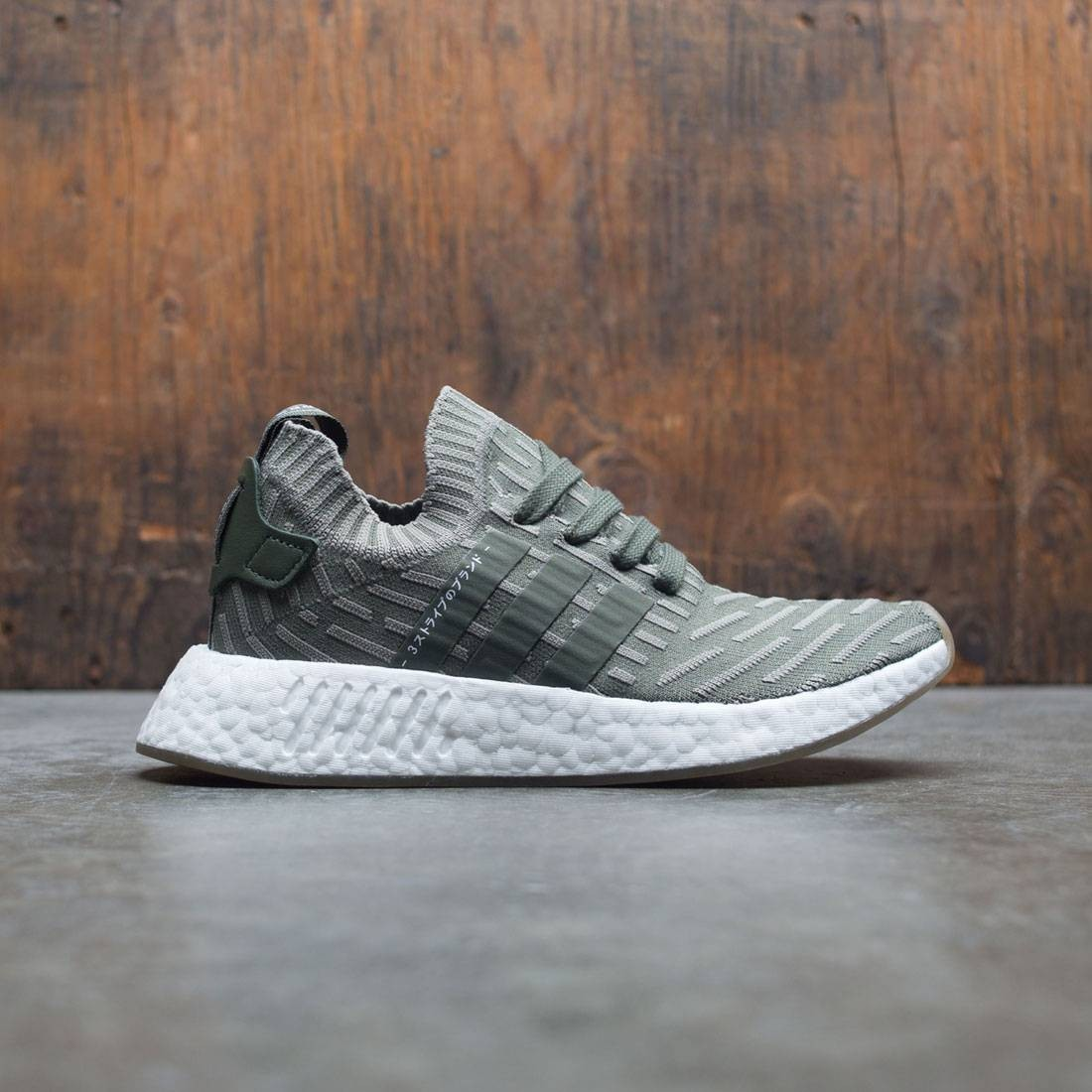 purchase cheap d26fd bfc75 Adidas Women NMD R2 Primeknit W green sargent major shock pink