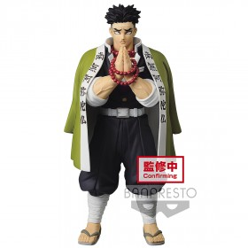 PREORDER - Banpresto Demon Slayer Kimetsu no Yaiba Figure Vol. 16 Gyomei Himejima Figure (green)