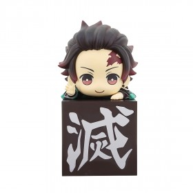 PREORDER - FuRyu Demon Slayer Kimetsu no Yaiba Kamado Tanjiro Hikkake Figure (brown)