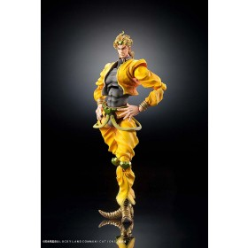 PREORDER - Medicos Super Action Statue JoJo's Bizarre Adventure Part 3 Stardust Crusaders Dio Brando Chozokado Figure Re-Run (yellow)
