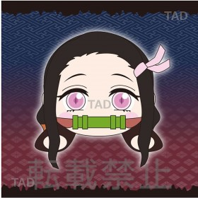 PREORDER - Sega Demon Slayer Kimetsu no Yaiba Nezuko Kamado MEJ Lay-Down Plush (pink)