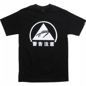 Triumvir Caution Tee (black)
