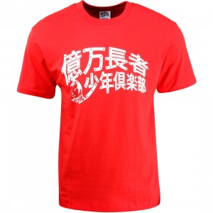 Billionaire Boys Club Samurai Arch Tee (red)