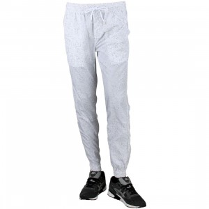 Publish Men 3M Speckle Jogger Pants (white)