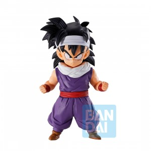 PREORDER - Bandai Ichibansho Dragon Ball World Tournament Super Battle Son Gohan Figure (purple)