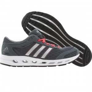 Adidas Climacool Solution (dark onyx / metallic silver / infrared)