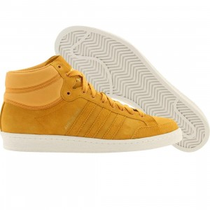 Adidas Men Americana High 88 (stgolr / white vapor)