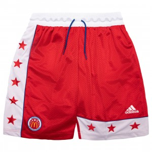 Adidas Men McDonald's All American Game OS Shorts (red / white)
