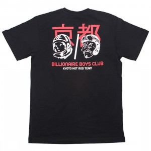 Billionaire Boys Club Men Kyoto Team Tee (black)