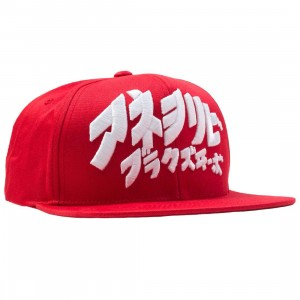 Billionaire Boys Club Code Word Snapback Cap (red)