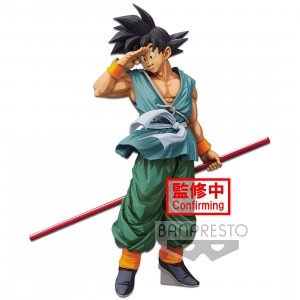PREORDER - Banpresto Dragon Ball Super Super Master Stars Piece Manga Dimensions The Son Goku Figure (blue)