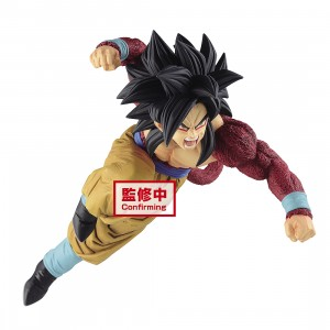 PREORDER - Banpresto Dragon Ball GT Super Saiyan 4 Son Goku Figure (red)