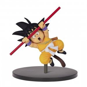 PREORDER - Banpresto Dragon Ball Super Son Goku Fes!! Vol 12 Son Goku Kids (yellow)