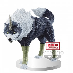 PREORDER - Banpresto That Time I Got Reincarnated as a Slime Otherworlder Vol.4 Ranga Figure (gray)