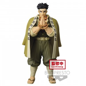 PREORDER - Banpresto Demon Slayer Kimetsu no Yaiba Figure Vol. 17 Gyomei Himejima Figure (olive)