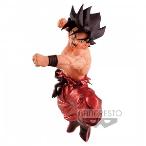 PREORDER - Banpresto Dragon Ball Z Blood Of Saiyans Special X Son Goku Figure (red)