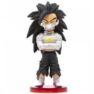 Banpresto Super Dragon Ball Heroes World Collectable Figure Vol. 4 - 20 The Evil Saiyan (black)