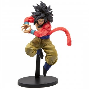 Banpresto Dragon Ball GT Super Saiyan 4 Son Goku x10 Kamehameha Figure (red)