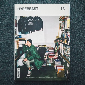 Hypebeast The Innovation Issue Vol. 13 (multi)