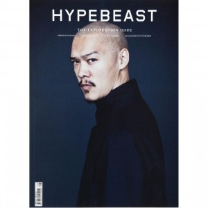 Hypebeast The Exploration Issue Vol. 9 (multi)