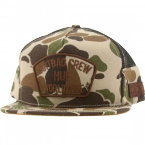 HUF DBC Side Mesh Snapback Cap (light camo)