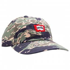 Ice Cream Hidden Dad Cap (brown / camo)