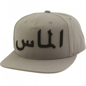 Diamond Supply Co Arabic Clipback Hat (gray)