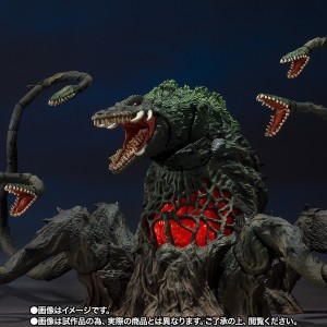 PREORDER - Bandai S.H. MonsterArts Godzilla Vs. Biollante - Biollante Special Color Version Figure (gray)