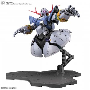 PREORDER - Bandai Mobile Suit Gundam Zeong RG 1/144 Model Kit (gray)