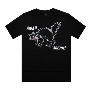 SSUR People Are Animals Tee (black)