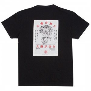 10 Deep Men Everything Ends Applique Tee (black)
