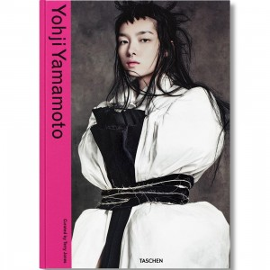 Yohji Yamamoto By Terry Jones Hardcover Book (white / hardcover)