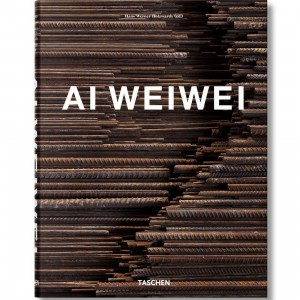 Ai Weiwei Book (brown / hardcover)