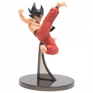 Banpresto Dragon Ball Match Makers Son Goku Figure (tan)