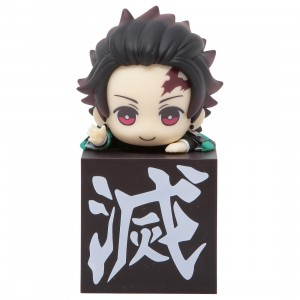 FuRyu Demon Slayer Kimetsu no Yaiba Kamado Tanjiro Hikkake Figure (brown)