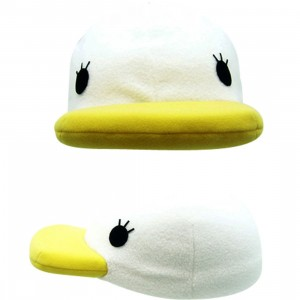 Bleach Yuki Fleece Cap (white)