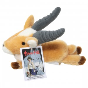 Studio Ghibli Sun Arrow Princess Mononoke  Yakul Beanbag 6 Inch Plush (brown)