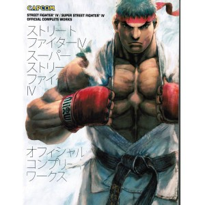 Super Street Fighter IV Official Complete Works Art Book (multi)