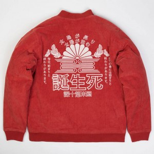 10 Deep Men Sun Also Sets Corduroy Jacket (red)