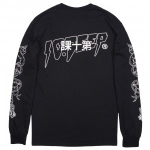 10 Deep Men Dragon Kanji Long Sleeve Tee (black)