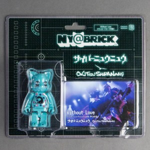 Medicom Without Love Cyber New New With Okitsu Shiranami 100% Nyabrick Figure (teal)