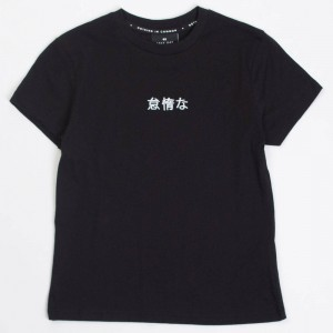 Lazy Oaf Women Konnichiwa Japan Tee (black)
