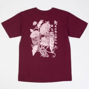 10 Deep Men Die Alone Tee (burgundy)