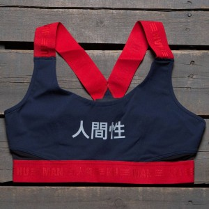 Adidas x Pharrell Williams Women Hu Race Sports Bra (navy / night marine / scarlet)