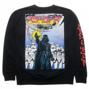 BAIT x Star Wars Manga Men Darth Vader Crewneck Sweater (black)