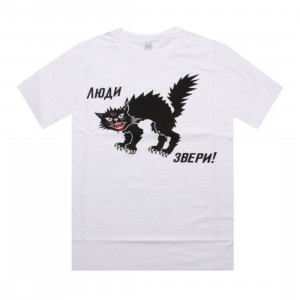 SSUR People Are Animals Tee (white)